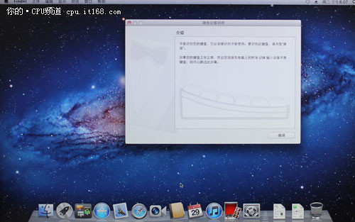第2步 安装Lion到PC(2)