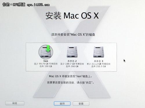 第2步 安装Lion到PC
