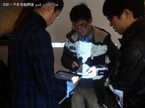开启想象 索尼Tablet S平板电脑体验会