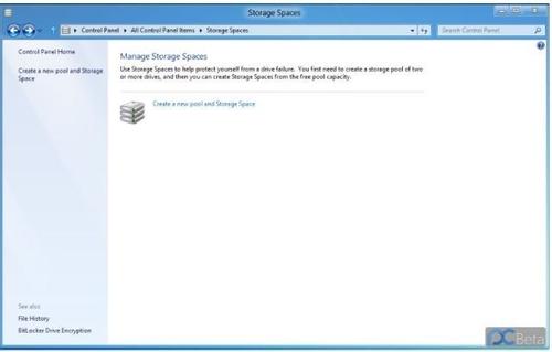 Windows 8 Storage Spaces存储更加可靠
