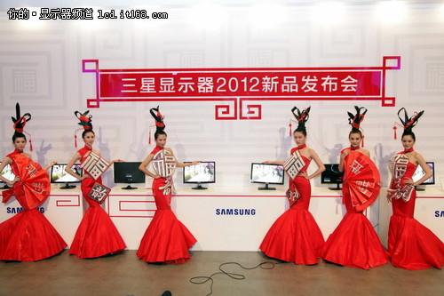 融入中国元素 三星2012显示器新品发布