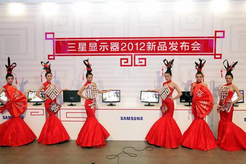 2012龙年福韵:三星显示器公布渠道战略