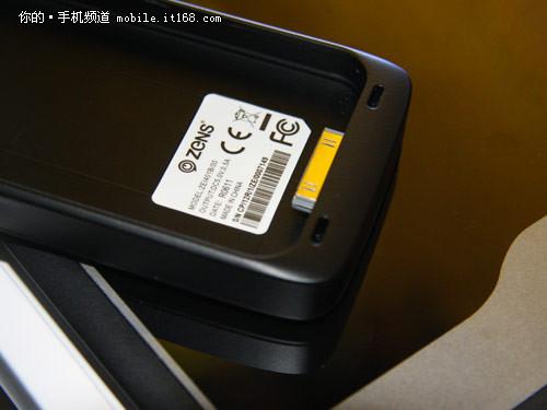 iPhone4能用的无线充电器 ZENS新品发布