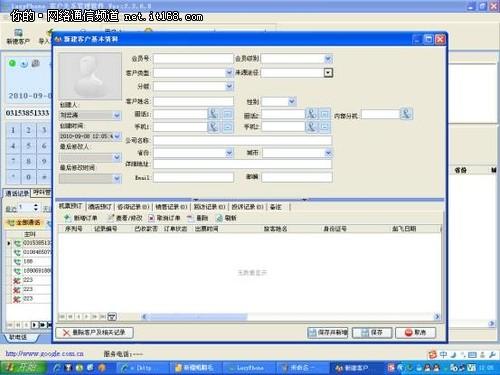 "DSN-2000N中国首款""呼叫中心交换机"""