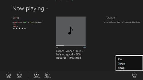 微软Windows 8系统内置音乐播放器曝光