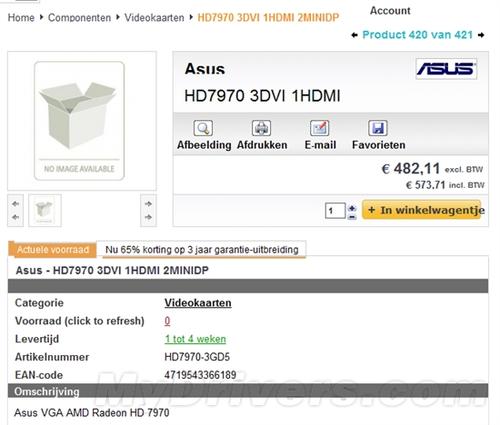 含税价高达4700元 HD 7970开始接受预订