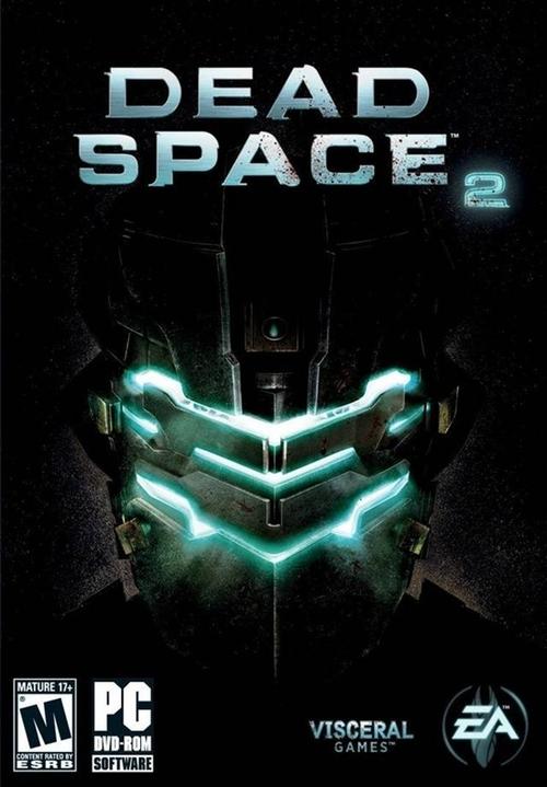 配置升级 传《死亡空间3》用寒霜2引擎