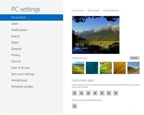Windows 8系统最新版本 Build 8172曝光