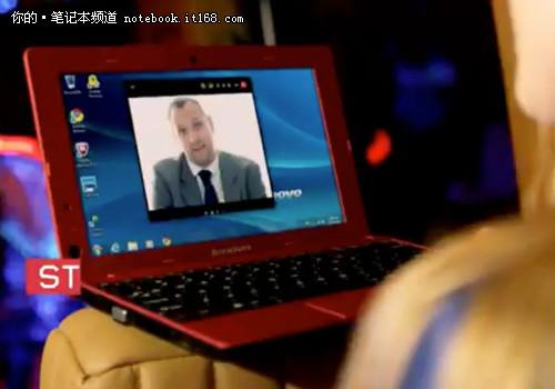 联想将在CES展示S110新款处理器上网本