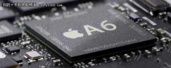 iPad3配置 A6处理器最早今年二季度上市