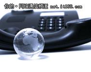 更多911呼叫系统过渡到VoIP 愿景将实现