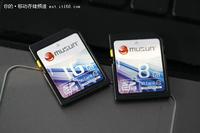 媲美CF卡,摩闪推出MUSUN SDHC闪存卡