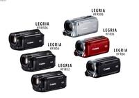 2012新品期待 佳能发布6款LEGRIA摄像机