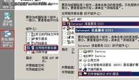 Windows Server2003 FTP服务器配置详解