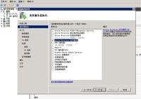 基于Windows server 2008 R2的SSTP VPN