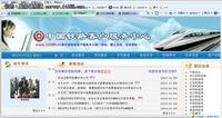 12306网站绝配-XASUN密集交易型服务器