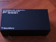 高富帅最爱 保时捷设计黑莓P'9981解析