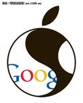 苹果与谷歌:企业创新阴阳两派