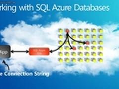 SQL Azure入门:微软基于云端的数据库