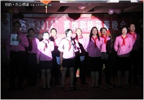 2012年广州光宇公司参加赛纳年会