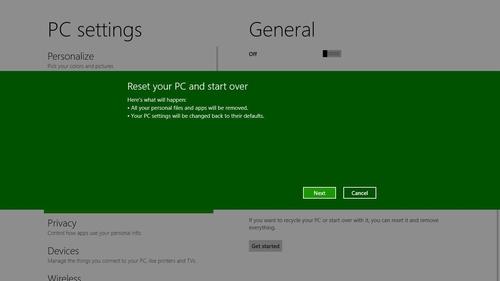 Windows 8系统重置和刷新两功能详解