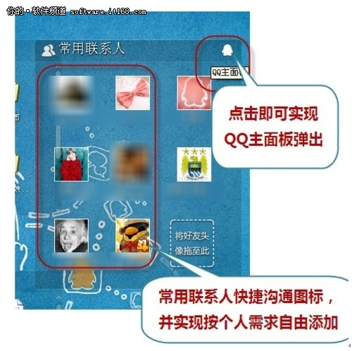 qq2011去除_qq2011面板去除搜索_qq2009_qq2002_qq2012