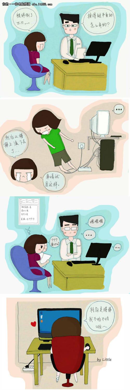 """大话PC之当联想扬天S760摇身变""""良药"""""""