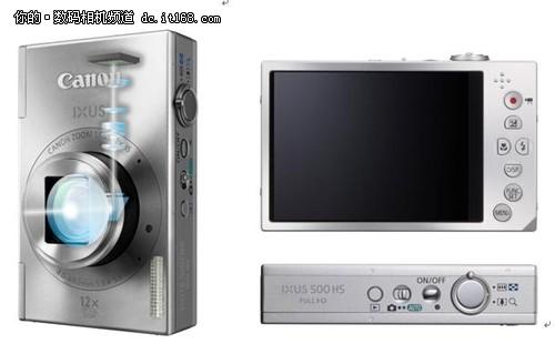 搭载DIGIC 5 佳能发布2款IXUS卡片相机