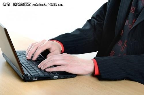 不能上网?上网本想活过2012需要做十点