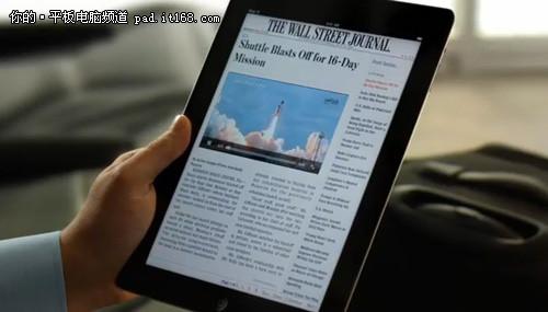 华尔街日报猛料:苹果正在测试8寸iPad