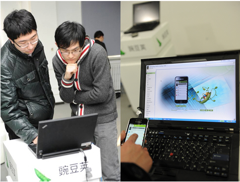 设计与技术双重驱动 豌豆荚2.0正式发布