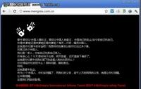 """网站以""""黑""""治伤?Web服务器安全应受关注"""
