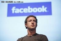 Facebook上市背后波折多或造又一IT神话