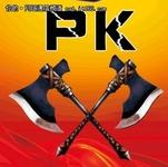 只有一款适合你 企业网管与上司的PK战