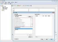 SQL Server大负载性能优化:元数据优化