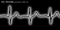 新型电脑用人体脉搏当密码 接触即开机