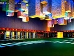 创图科技济南博物馆数字藏品项目中标