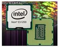 英特尔Xeon E3-V2处理器的三大特色