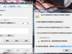 网管的快乐工作 Win7应用部署完美解决