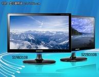 京东独家首发 三星蓝调LED显示器上市