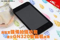 高配置强悍拍摄功能 金立GN320手机试用