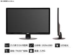 全高清LED最低价 宏碁显示器惊曝799元