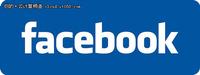 "Facebook将""开源""其存储系统"