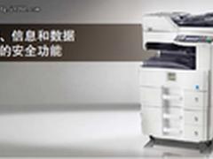 低成本彩色办公 京瓷C8020MFP低价14000