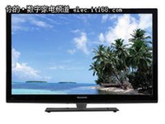 42英寸LED液晶电视 创维42E82RD评测