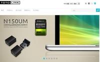 360度服务体系 TOTOLINK全新官网上线