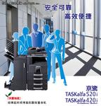 环保高效  京瓷420iDP低价28800元
