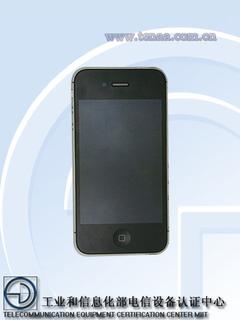 电信版iPhone4S最快2月上市