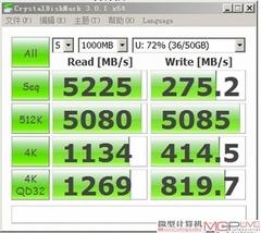 "8bcbec6748ea774a - 解开""衰减""之谜 SSD性能恢复有绝招"
