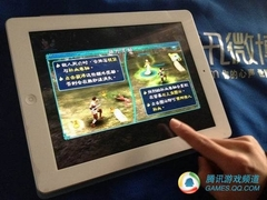 iPad版仙剑5评测 突破传统的RPG新模式